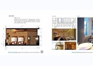某精品酒店样板房规划设计psd方案