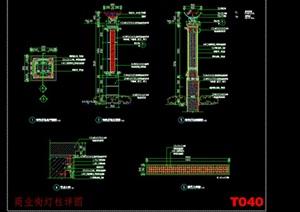 精品景观灯柱设计cad施工图