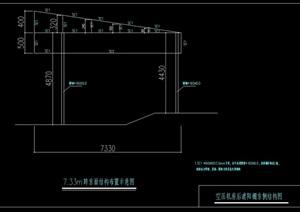 钢结构遮阳棚设计cad方案