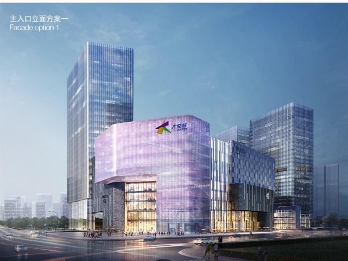 杭州大悦城商业综合体建筑设计方案高清文本(4)