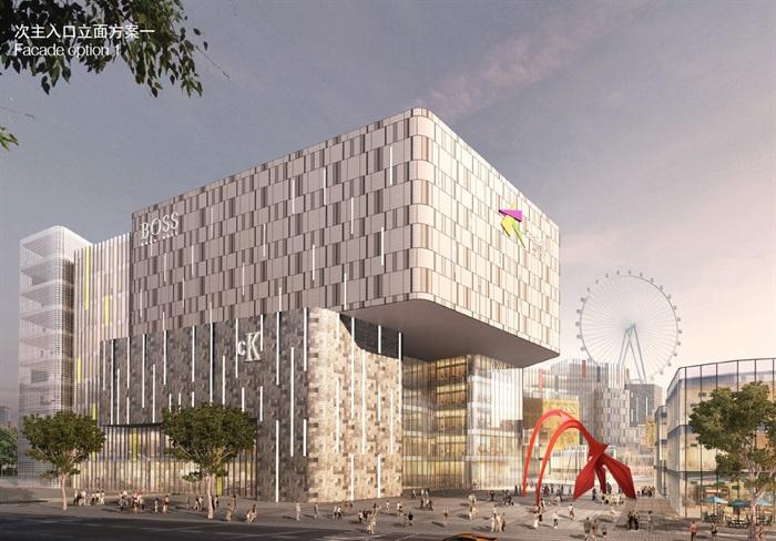 杭州大悦城商业综合体建筑设计方案高清文本(8)