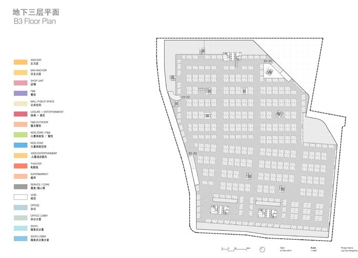 杭州大悦城商业综合体建筑设计方案高清文本(10)
