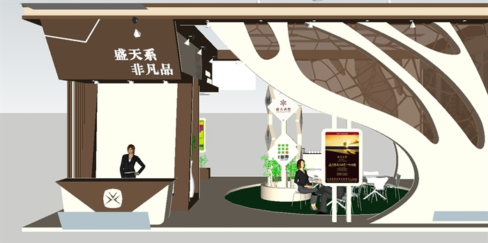 一个现代楼盘售楼处展厅SU模型(7)