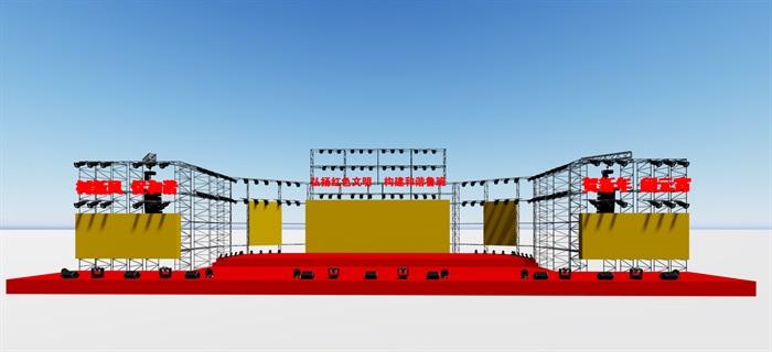室外大型舞台全设计su模型