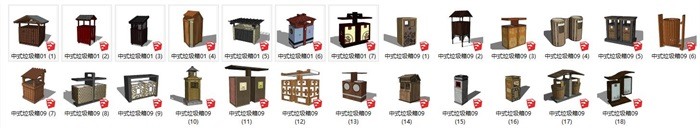 中式特色公共垃圾箱设计(25款)(4)