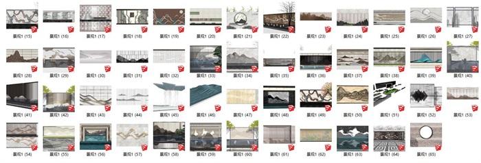 现代典雅山石片岩山水景墙(50款)(1)