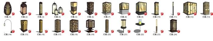 创意新中式景观灯具(24款)(1)