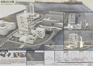 高层办公建筑设计jpg、psd方案
