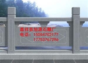 便宜石栏杆多少钱一米 简单的石栏杆样式价格便宜
