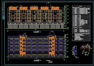 宿舍综合楼建筑设计cad施工图