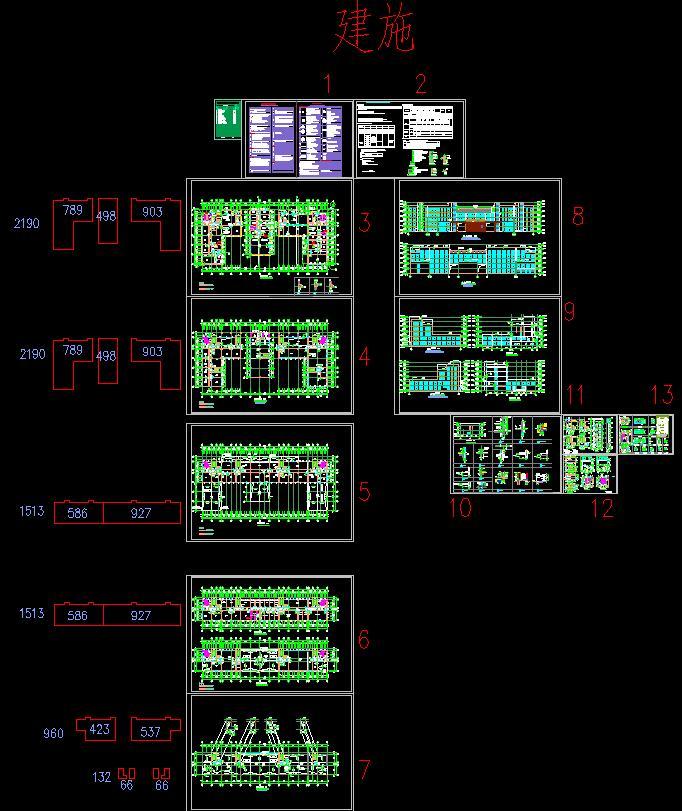 某开发区派出所公安局办公楼全套施工图及效果图设计(3)
