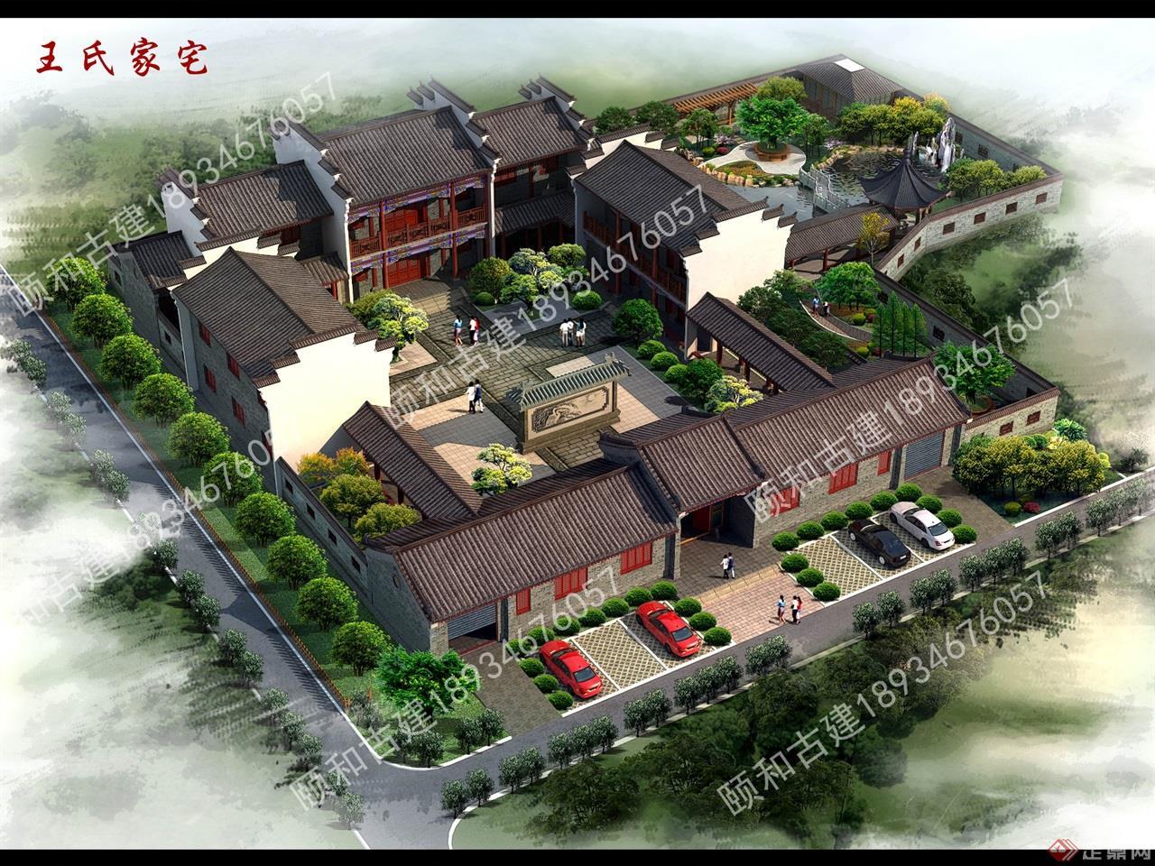 四合院-湖北颐和古建园林艺术有限公司图片