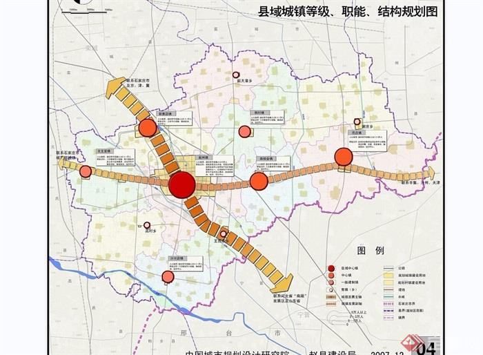 赵县县城总体规划详细设计jpg方案