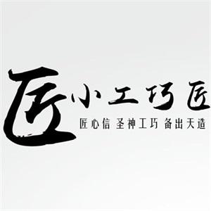 异行阳光房(大腰子)