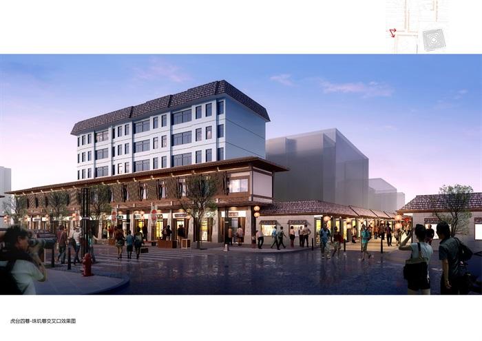 虎台街区建筑风貌改造设计设计jpg方案,方案绘制详细精致完整,可直接下载用于相关商业中心设计使用,具有一定的使用价值,欢迎下载使用。