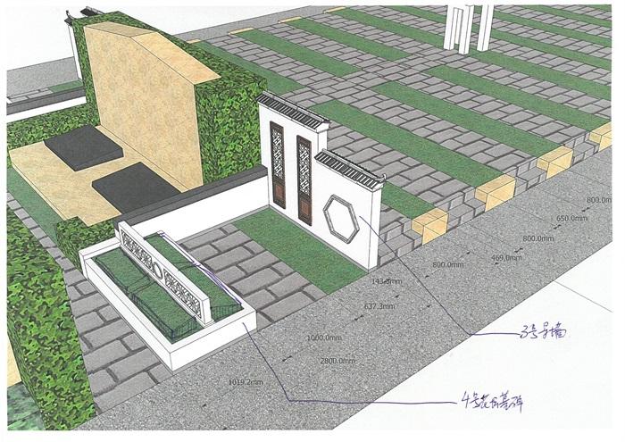 某现代中式风格小区景墙设计su模型[原创]