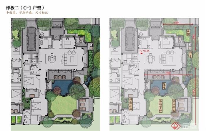 天台莲花中式度假村样板区景观设计pdf方案[原创]