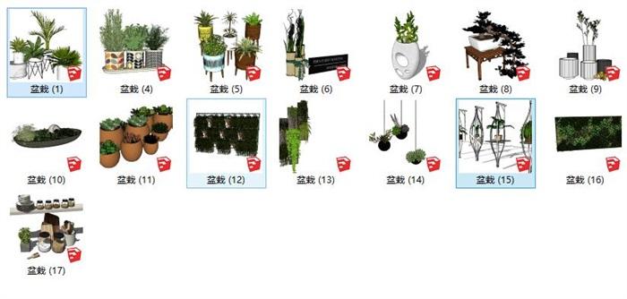 室内盆栽花架植物墙艺术花卉(9)