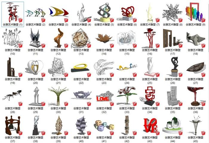 122个创意构架雕塑景观小品(1)