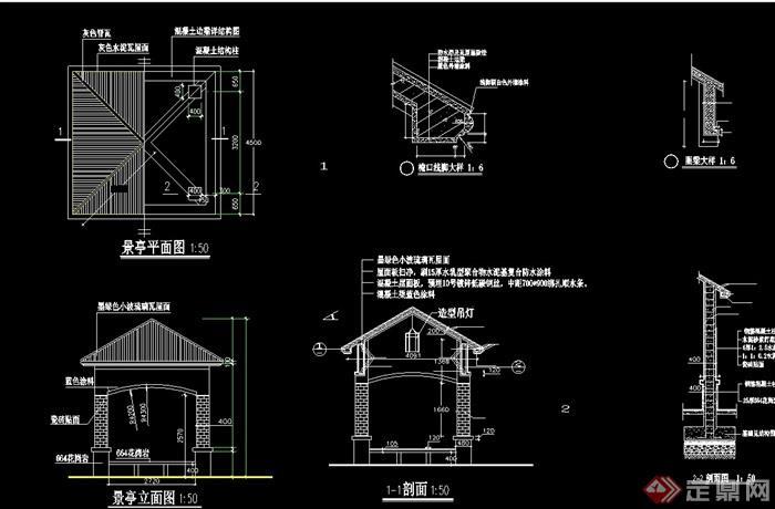 中式风格详细完整的亭子设计cad施工图[原创]