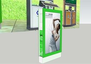 广告垃圾桶设计SU(草图大师)模型