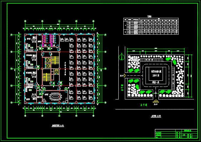 十层框架财贸金融大厦建筑结构设计cad施工图[原创]