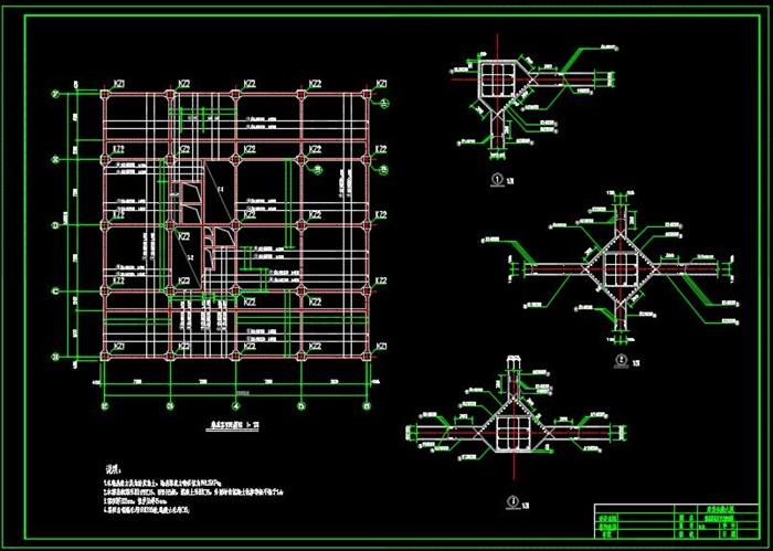 十层框架财贸金融大厦建筑结构设计(建筑结构图设计任务书建筑设计