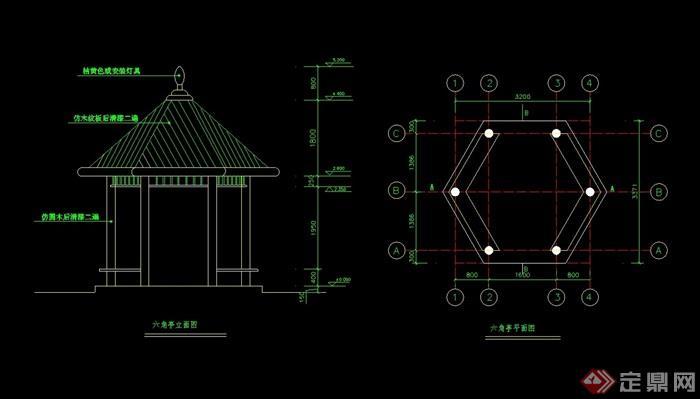 中式风格六角亭设计cad施工图[原创]