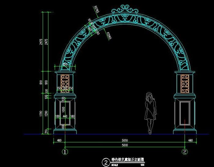 鐵藝廊架CAD施工圖