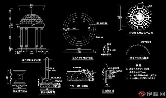 欧式精致详细完整圆形亭子设计cad施工图[原创]