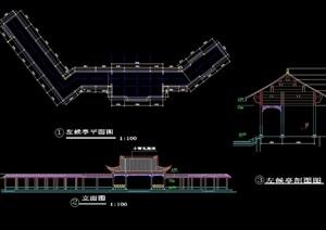 古典中式风格长廊亭cad方案