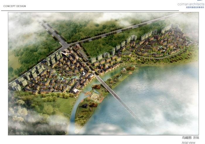 特色文化旅游小镇规划方案文本(1)