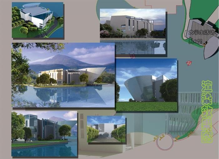 三层大学生活动中心建筑方案图(含cad图及jpg手绘图效果图)-约5000平