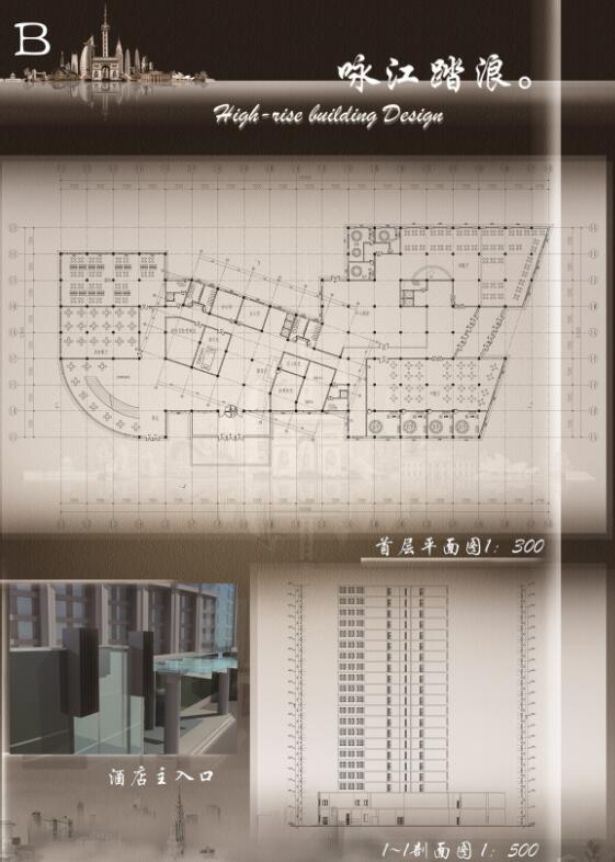 二十一层酒店建筑方案图(含CAD图+PSD效果图+su模型+排版JPG)-约53400平(12)
