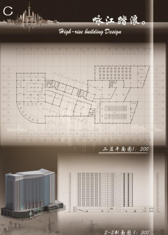 二十一层酒店建筑方案图(含CAD图+PSD效果图+su模型+排版JPG)-约53400平(13)