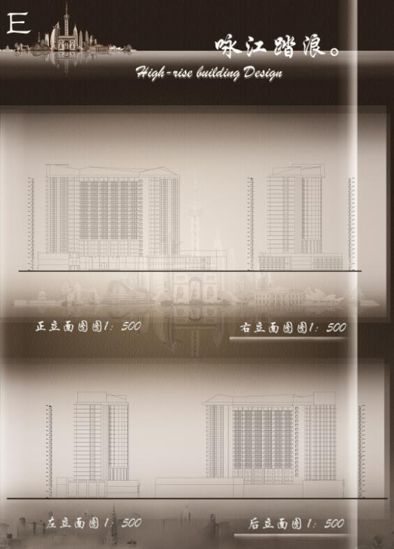 二十一层酒店建筑方案图(含CAD图+PSD效果图+su模型+排版JPG)-约53400平(15)
