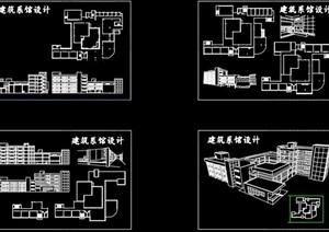 五层教育建筑系馆建筑设计方案(含CAD图SU(草图大师)模型及JPG格式手绘稿)