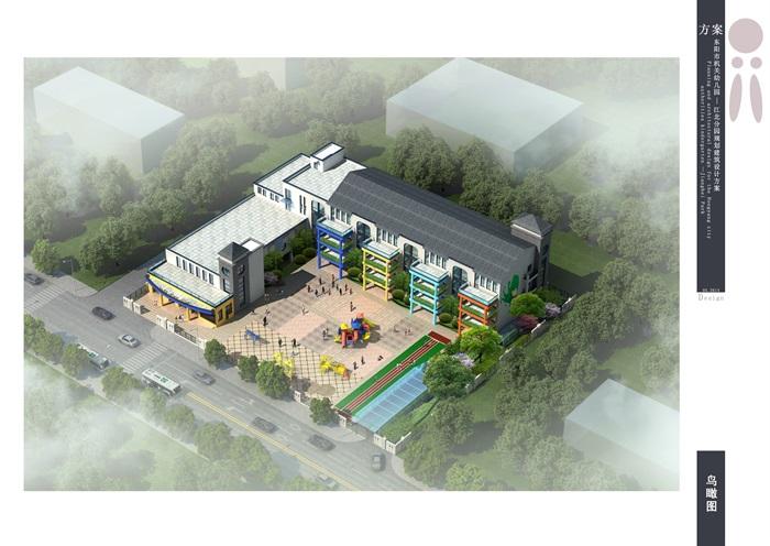 欧式风格幼儿园建筑cad施工图[原创]