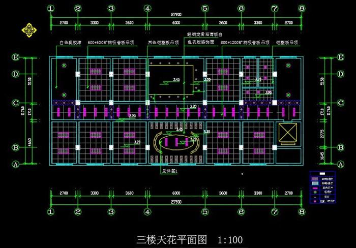 某局一至六层室内办公空间装饰设计施工图(含CAD图及JPG排版文本)(9)