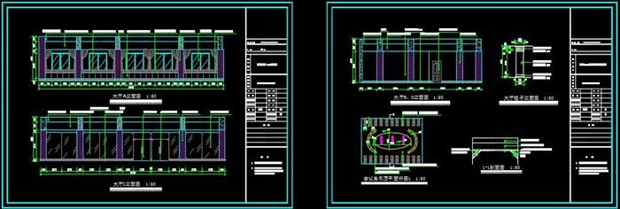 某局一至六層室內辦公空間裝飾設計施工圖(含CAD圖及JPG排版文本)(11)