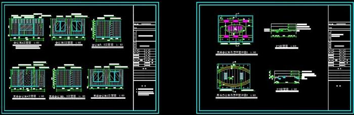 某局一至六層室內辦公空間裝飾設計施工圖(含CAD圖及JPG排版文本)(12)