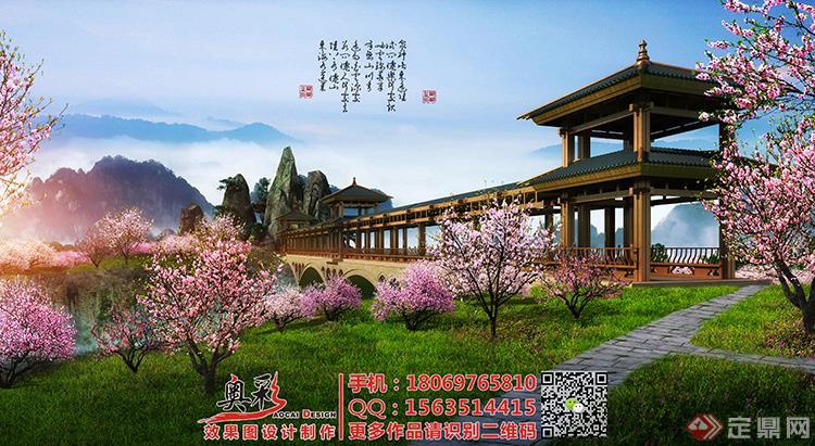 1湘湖仙境规划设计 (1)