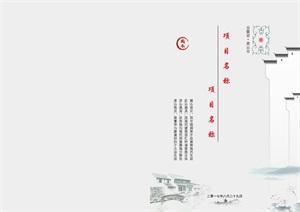 中式景墙psd文本