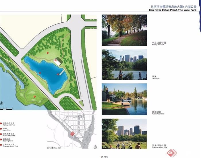 某临沂南坊景观字体规划设计jpg片区[原创]方案v景观中的结构设计图片