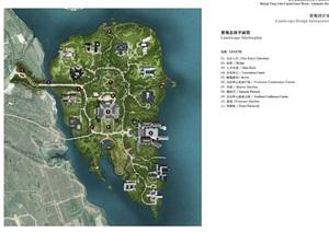 北京雁栖湖国际会议中心景观设计pdf方案