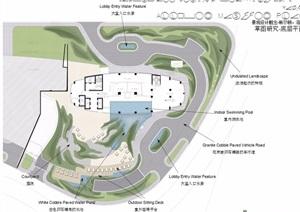 某希尔顿酒店景观概念设计ppt方案