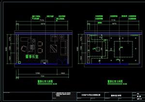 高档办公室全套设计cad施工图