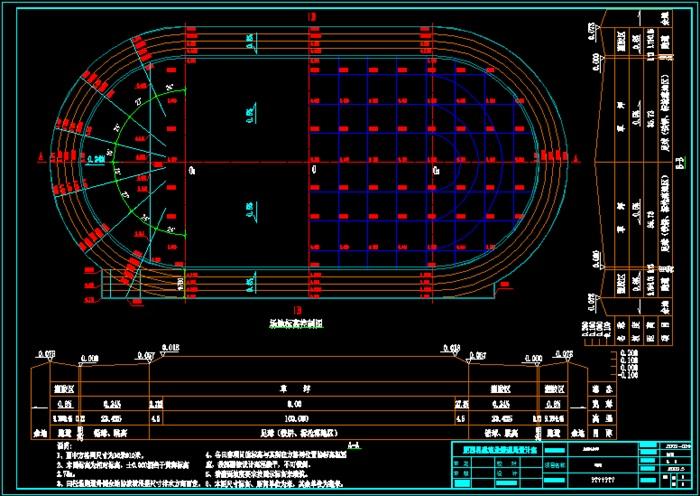 400米跑道及篮排球场cad施工图[原创]
