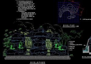 假山详细设计cad施工图
