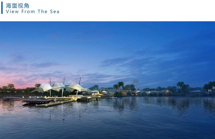 海南西岛珊瑚度假村滨海景观设计pdf方案[原创]